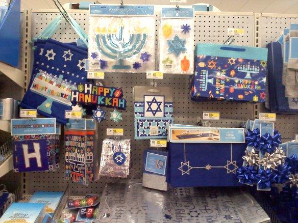 chanukah aisle at target