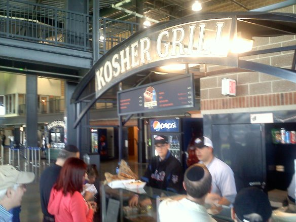 kosher grill